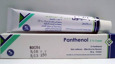 Photo of بانثينول كريم لتفتيح وعلاج جفاف البشرة والشفاة